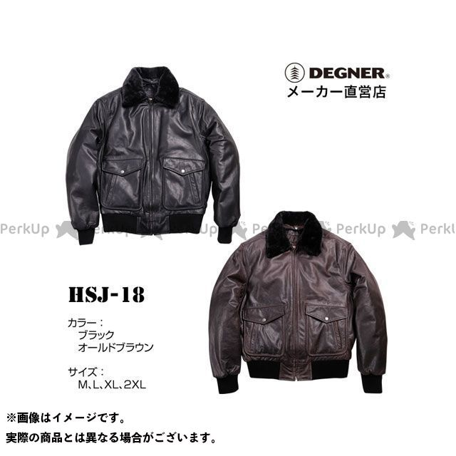 DEGNER ジャケット HSJ-18 ヴィンテージフライトジャケット(ブラック) サイズ:XL DEGNER