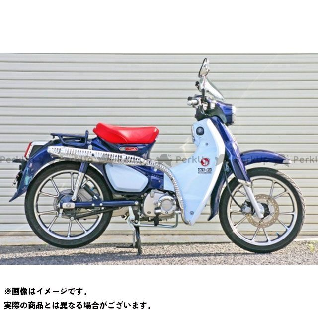 【特価品】OUTEX スーパーカブC125 マフラー本体 スーパーカブC125(JA48)OUTEX.R-SA-UP-PP アウテックス