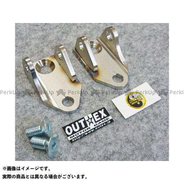 【無料雑誌付き】OUTEX WR250R WR250X ステップ アップステップブラケット WR250X/R用 アウテックス