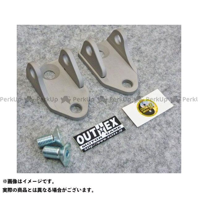 【無料雑誌付き】OUTEX WR250R WR250X ステップ アップステップブラケット ブラスト仕上げ WR250X/R用 アウテックス
