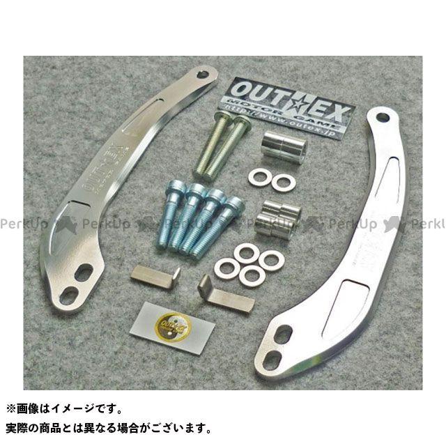 【特価品】OUTEX モンキー125 スタビライザー ステムスタビライザー クリアーアルマイト モンキー125 アウテックス