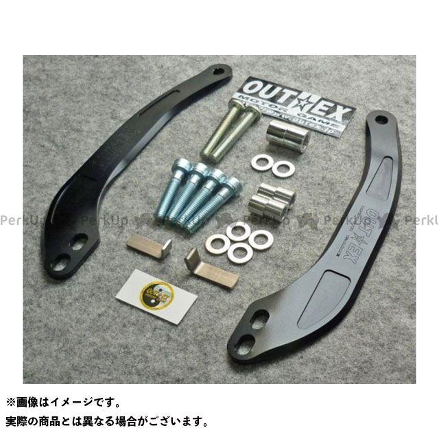 【特価品】OUTEX モンキー125 スタビライザー ステムスタビライザー ブラックアルマイト モンキー125 アウテックス