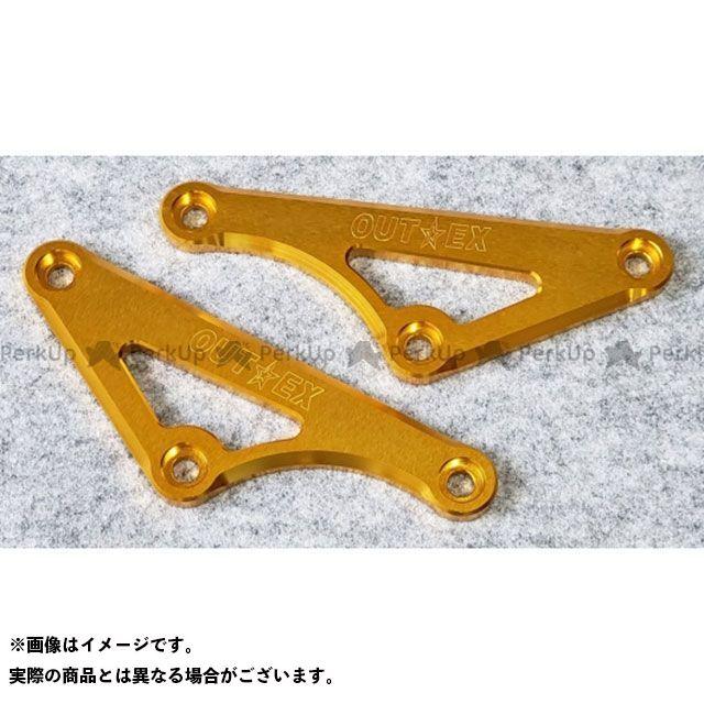 【特価品】OUTEX 690 SMC R その他フレーム関連パーツ ヘッドブレース KTM690SMCR(ゴールド) アウテックス