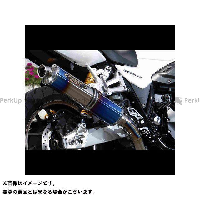 STRIKER CB1300スーパーボルドール CB1300スーパーフォア(CB1300SF) マフラー本体 ストリートコンセプトフルEX JMCA 4-2-1STD φ115/480 18-CB1300SF/SB チタンヒートカラー ストライカー