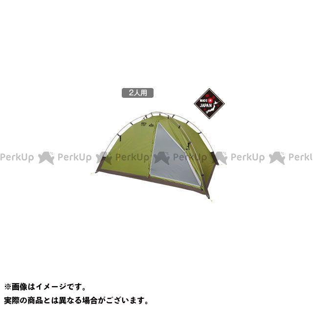 PUROMONTE テント シングルウォールアルパインテント2人用(グリーン) プロモンテ