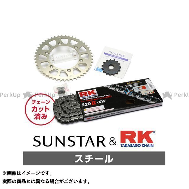 【特価品】SUNSTAR TT250R スプロケット関連パーツ KR36101 スプロケット&チェーンキット(スチール) サンスター