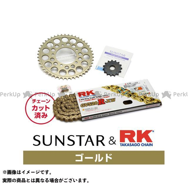 【特価品】SUNSTAR ディバージョン400 スプロケット関連パーツ KR37903 スプロケット&チェーンキット(ゴールド) サンスター