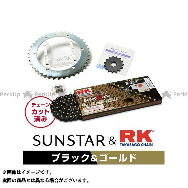 【特価品】SUNSTAR SR400 スプロケット関連パーツ KR38208 スプロケット&チェーンキット(ブラック) サンスター