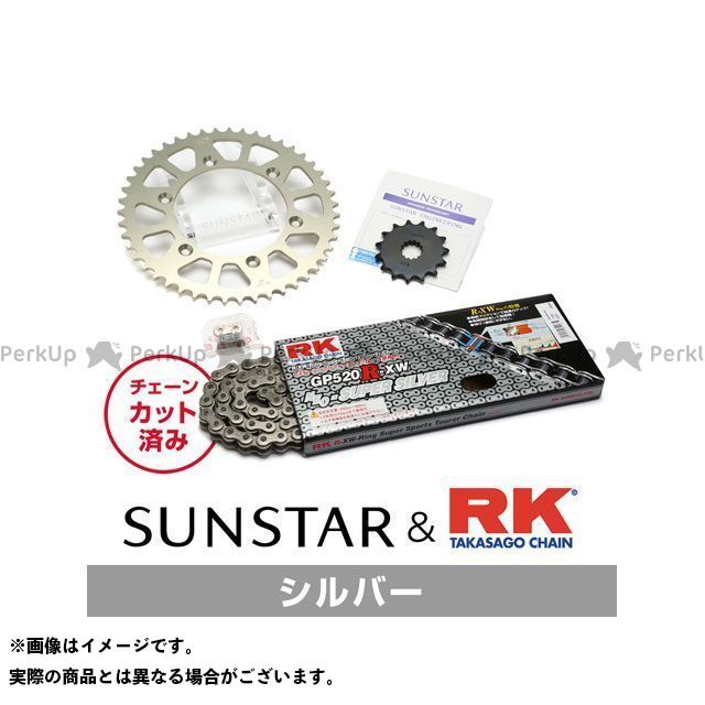 【特価品】SUNSTAR 250SB スプロケット関連パーツ KR39602 スプロケット&チェーンキット(シルバー) サンスター