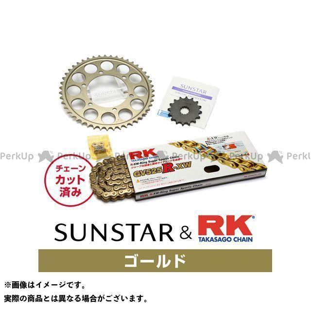 【特価品】SUNSTAR CB400スーパーフォア(CB400SF) スプロケット関連パーツ KR40303 スプロケット&チェーンキット(ゴールド) サンスター