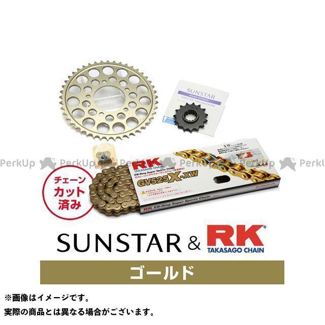 【特価品】SUNSTAR ZRX1200ダエグ スプロケット関連パーツ KR40513 スプロケット&チェーンキット(ゴールド) サンスター