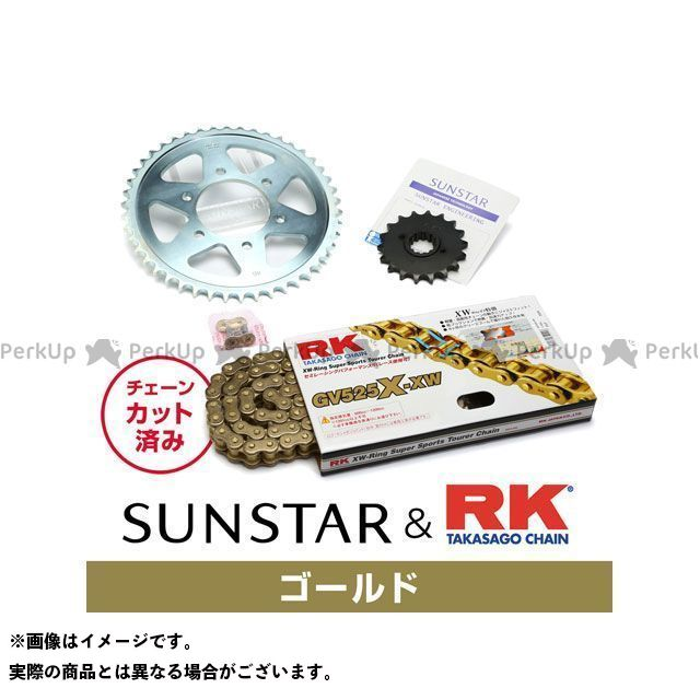 【特価品】SUNSTAR Z1000H スプロケット関連パーツ KR41217 スプロケット&チェーンキット(ゴールド) サンスター