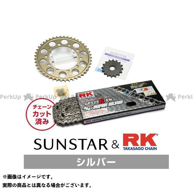 【特価品】SUNSTAR RVF400 スプロケット関連パーツ KR41702 スプロケット&チェーンキット(シルバー) サンスター