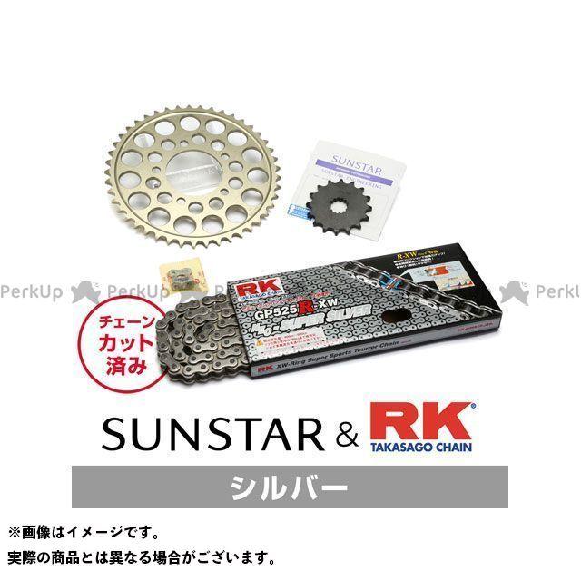 【特価品】SUNSTAR スティード600 スプロケット関連パーツ KR43902 スプロケット&チェーンキット(シルバー) サンスター