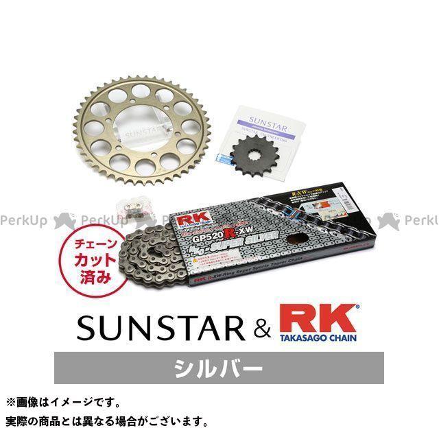 【特価品】SUNSTAR GSX-R600 スプロケット関連パーツ KR46502 スプロケット&チェーンキット(シルバー) サンスター
