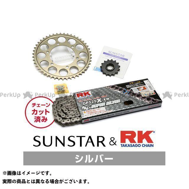 【特価品】SUNSTAR GSX-S1000 GSX-S1000F スプロケット関連パーツ KR47512 スプロケット&チェーンキット(シルバー) サンスター