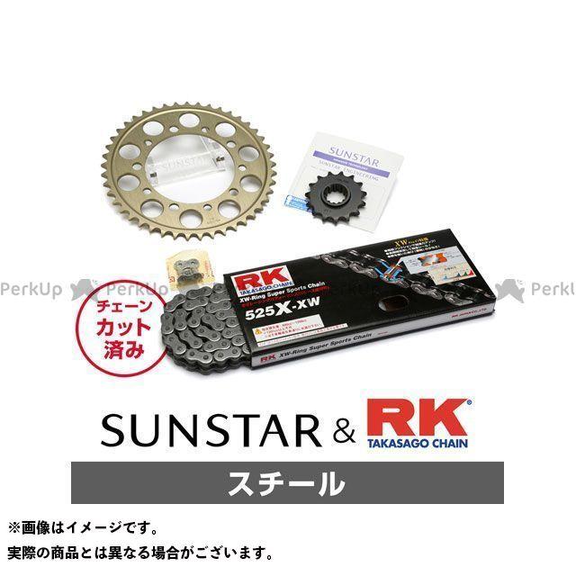 【特価品】SUNSTAR SV1000 スプロケット関連パーツ KR47611 スプロケット&チェーンキット(スチール) サンスター
