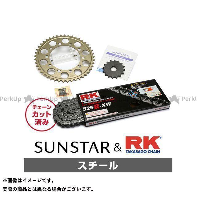 【特価品】SUNSTAR ニンジャZX-6R スプロケット関連パーツ KR47901 スプロケット&チェーンキット(スチール) サンスター