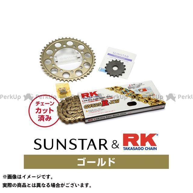 【特価品】SUNSTAR ゼファー750 ゼファー750RS スプロケット関連パーツ KR48303 スプロケット&チェーンキット(ゴールド) サンスター