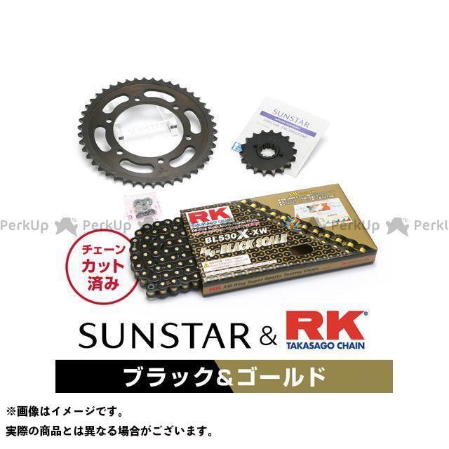 【特価品】SUNSTAR 隼 ハヤブサ スプロケット関連パーツ KR51518 スプロケット&チェーンキット(ブラック) サンスター
