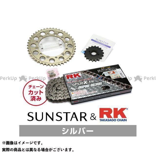 【特価品】SUNSTAR ファイアーストーム スプロケット関連パーツ KR54812 スプロケット&チェーンキット(シルバー) サンスター