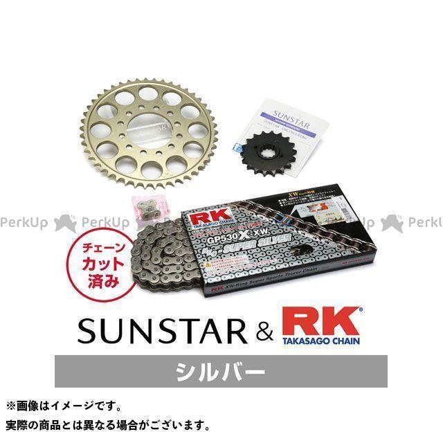 【特価品】SUNSTAR RZV500R スプロケット関連パーツ KR55712 スプロケット&チェーンキット(シルバー) サンスター
