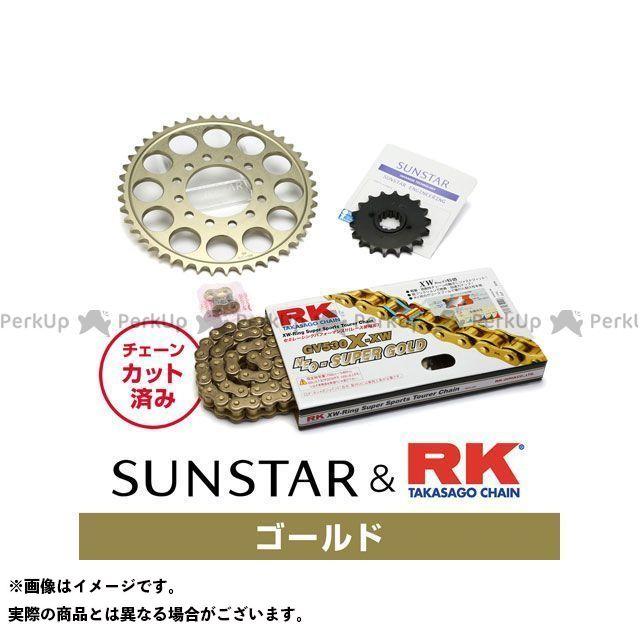 【特価品】SUNSTAR RZV500R スプロケット関連パーツ KR55713 スプロケット&チェーンキット(ゴールド) サンスター