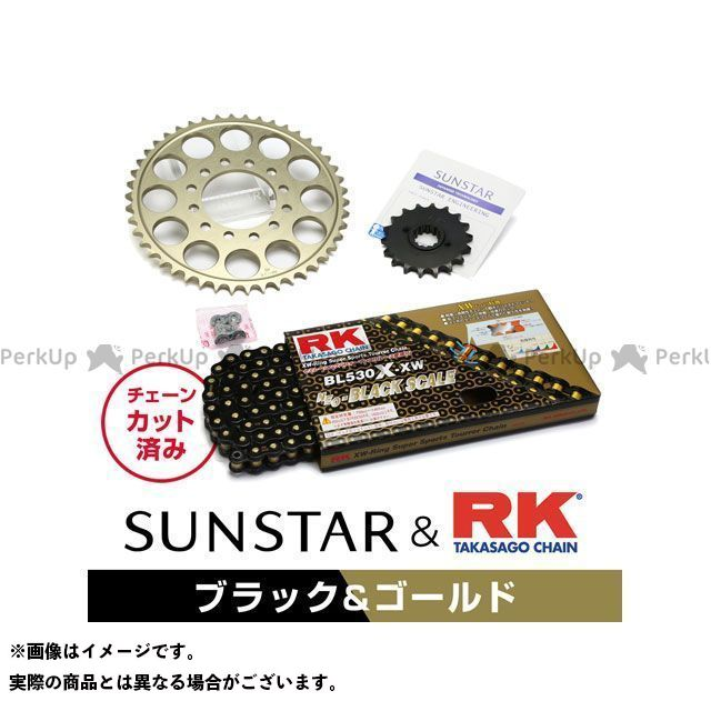 【特価品】SUNSTAR GSX600F スプロケット関連パーツ KR57214 スプロケット&チェーンキット(ブラック) サンスター