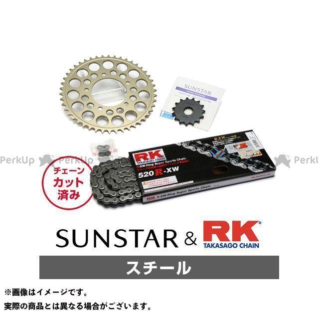 【特価品】SUNSTAR スプロケット関連パーツ KR3A701 スプロケット&チェーンキット(スチール) サンスター