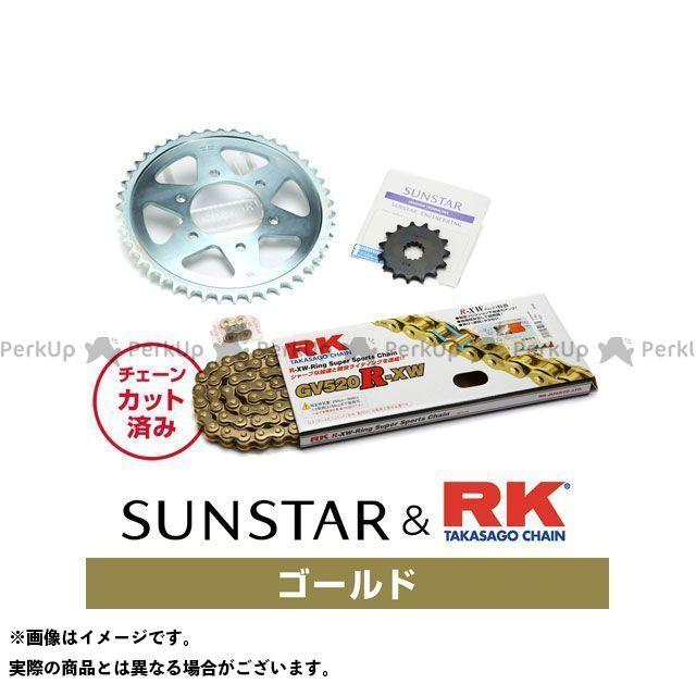 【特価品】SUNSTAR スプロケット関連パーツ KR3A707 スプロケット&チェーンキット(ゴールド) サンスター