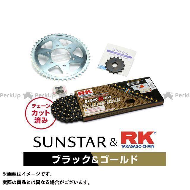 【特価品】SUNSTAR スプロケット関連パーツ KR3A708 スプロケット&チェーンキット(ブラック) サンスター