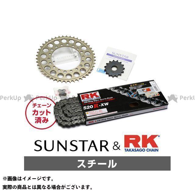 【特価品】SUNSTAR DR-Z400S スプロケット関連パーツ KR3D201 スプロケット&チェーンキット(スチール) サンスター
