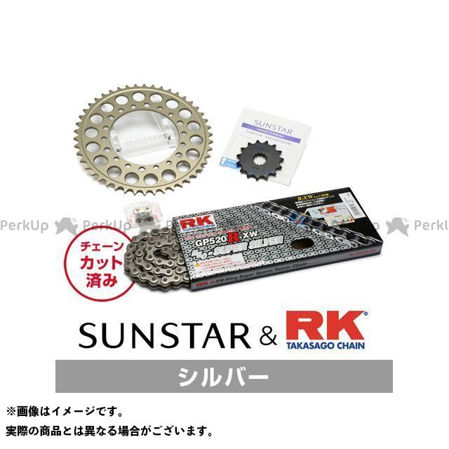 【特価品】SUNSTAR Dトラッカー スプロケット関連パーツ KR3G702 スプロケット&チェーンキット(シルバー) サンスター