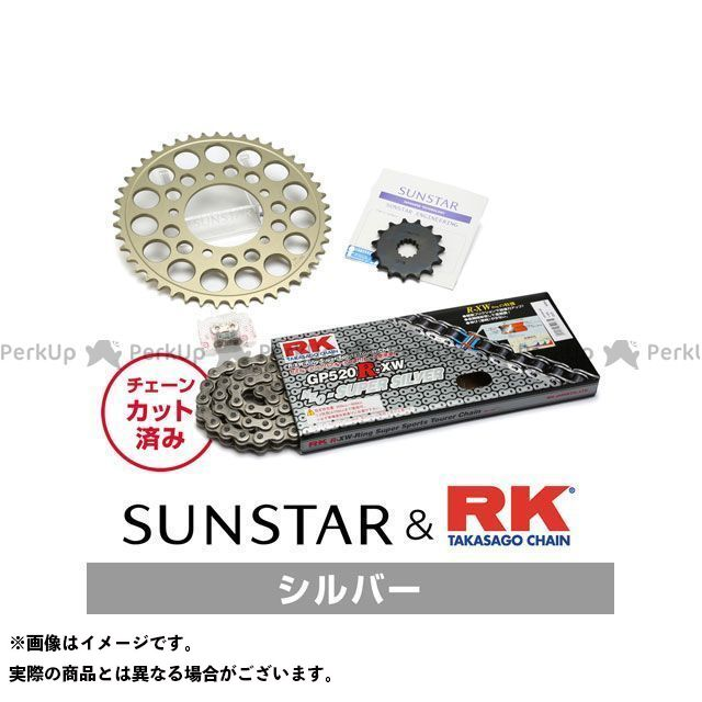 【特価品】SUNSTAR エストレヤ スプロケット関連パーツ KR3G902 スプロケット&チェーンキット(シルバー) サンスター