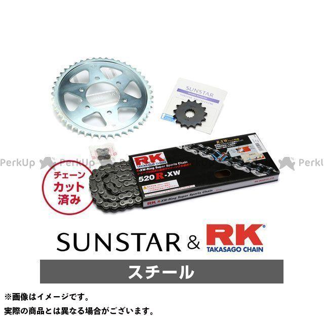 【特価品】SUNSTAR KLX250 KLX250ES KLX250SR スプロケット関連パーツ KR3H605 スプロケット&チェーンキット(スチール) サンスター