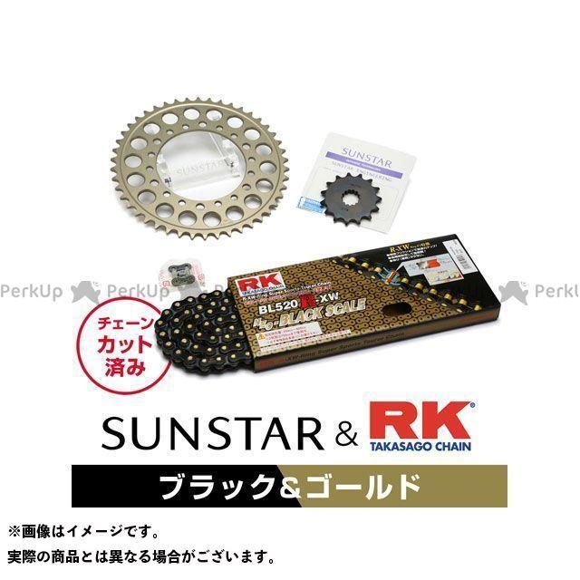 【特価品】SUNSTAR スーパーシェルパ スプロケット関連パーツ KR3K104 スプロケット&チェーンキット(ブラック) サンスター