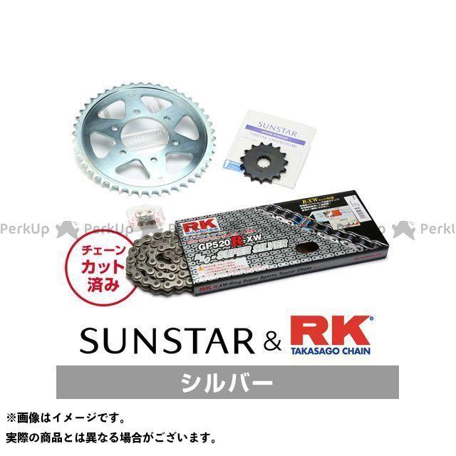 【特価品】SUNSTAR ゼファー カイ スプロケット関連パーツ KR3L506 スプロケット&チェーンキット(シルバー) サンスター