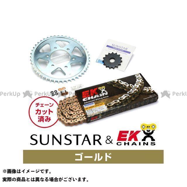 【特価品】SUNSTAR W800 スプロケット関連パーツ KR3M412 スプロケット&チェーンキット(シルバー) サンスター