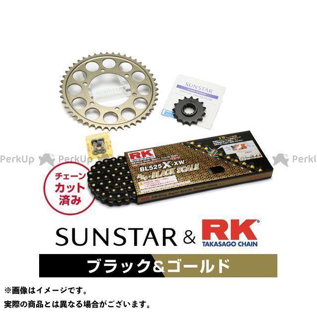 【特価品】SUNSTAR S1000RR スプロケット関連パーツ KR4A114 スプロケット&チェーンキット(ブラック) サンスター