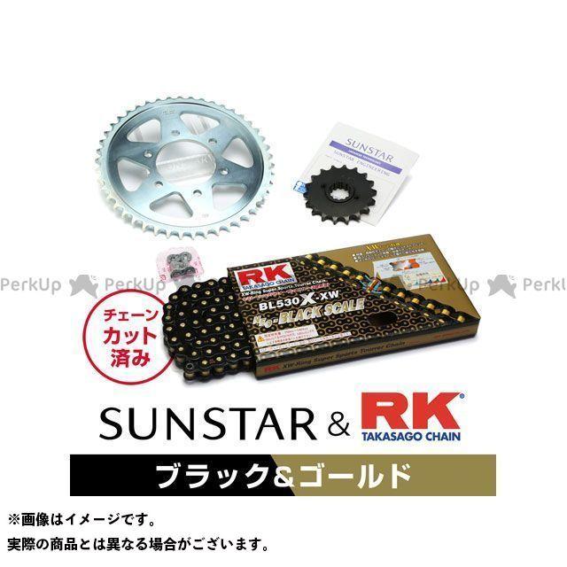 【特価品】SUNSTAR Z1100R スプロケット関連パーツ KR5D518 スプロケット&チェーンキット(ブラック) サンスター