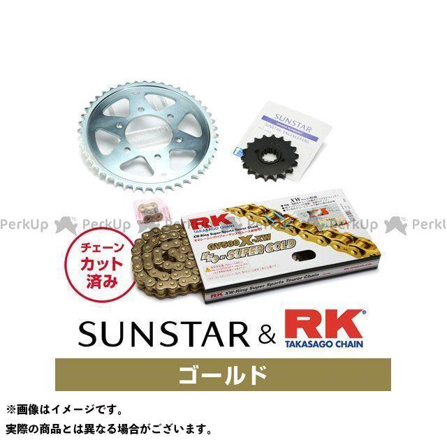 【特価品】SUNSTAR ZZR1200 スプロケット関連パーツ KR5D817 スプロケット&チェーンキット(ゴールド) サンスター