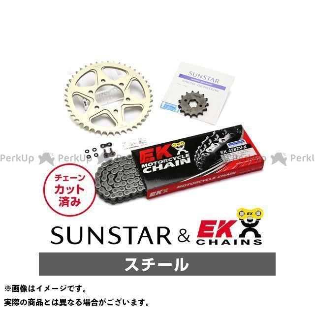 【特価品】SUNSTAR TW225 スプロケット関連パーツ KE20131 スプロケット&チェーンキット(スチール) サンスター