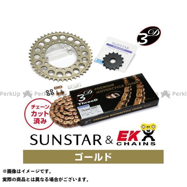 【特価品】SUNSTAR XJR400 スプロケット関連パーツ KE30343 スプロケット&チェーンキット(ゴールド) サンスター