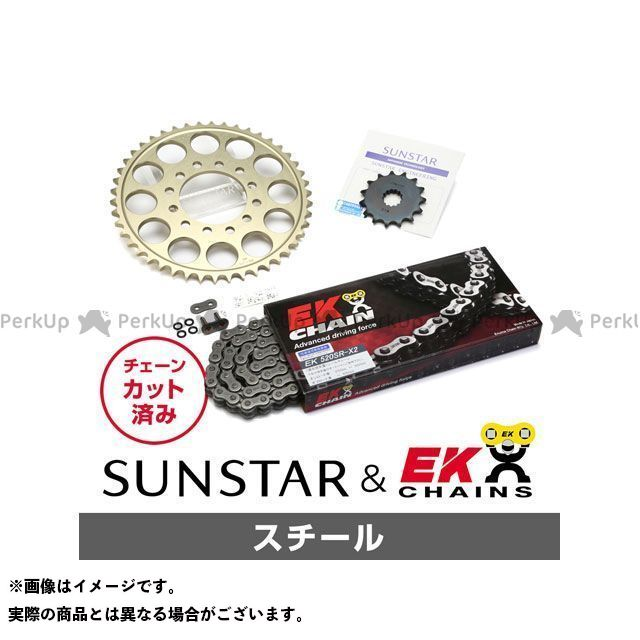 【特価品】SUNSTAR CB400スーパーフォア(CB400SF) スプロケット関連パーツ KE34701 スプロケット&チェーンキット(スチール) サンスター