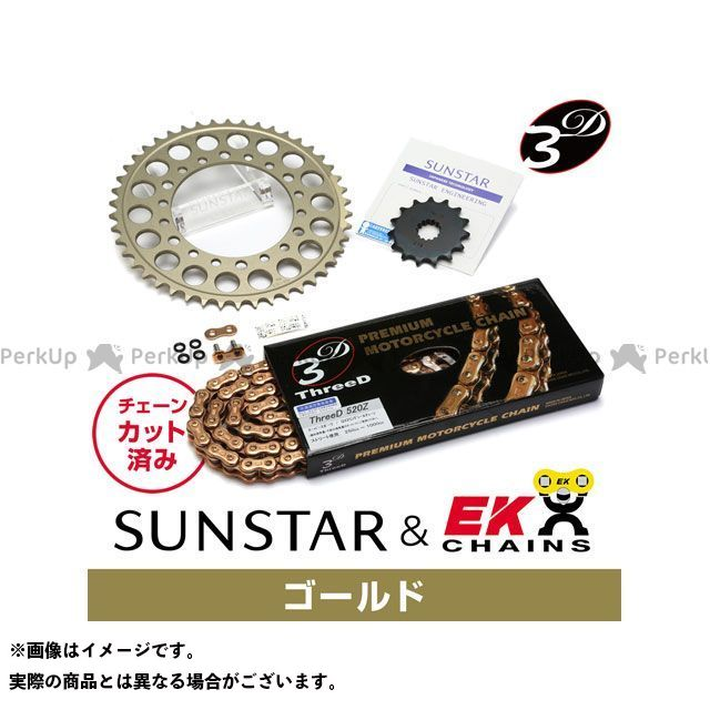 【特価品】SUNSTAR CL400 スプロケット関連パーツ KE35243 スプロケット&チェーンキット(ゴールド) サンスター
