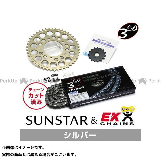 【特価品】SUNSTAR MT-25 YZF-R25 YZF-R3 スプロケット関連パーツ KE37842 スプロケット&チェーンキット(シルバー) サンスター