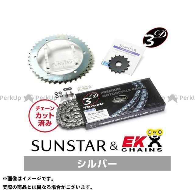 【特価品】SUNSTAR SR400 スプロケット関連パーツ KE38246 スプロケット&チェーンキット(シルバー) サンスター