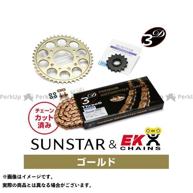 【特価品】SUNSTAR Z750FX Z750GP スプロケット関連パーツ KE40743 スプロケット&チェーンキット(ゴールド) サンスター