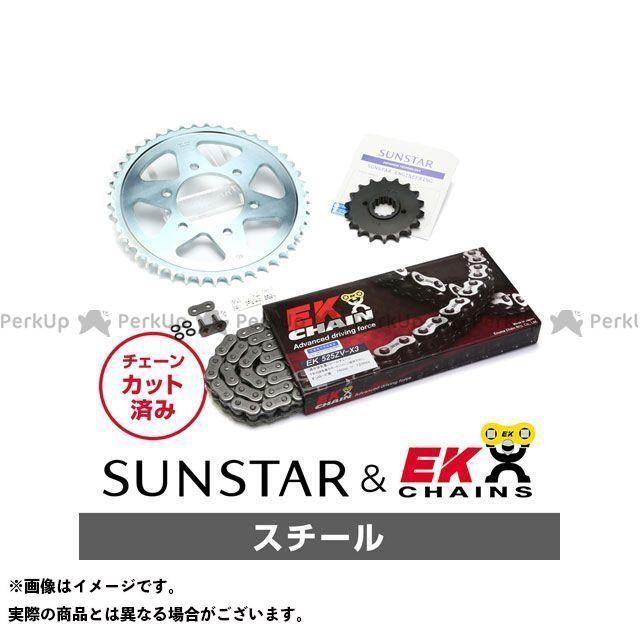 【特価品】SUNSTAR Z1000J スプロケット関連パーツ KE41315 スプロケット&チェーンキット(スチール) サンスター