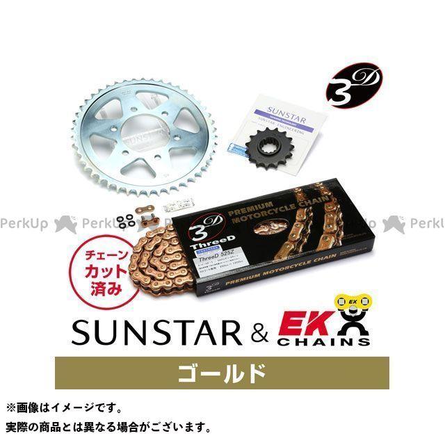【特価品】SUNSTAR CB400スーパーフォア バージョンR(CB400SF) スプロケット関連パーツ KE41647 スプロケット&チェーンキット(ゴールド) サンスター